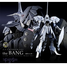 IMS S.S.I. KUBALKANS the BANG 1/100