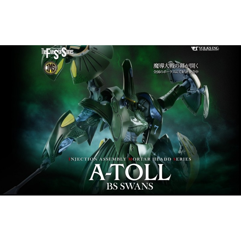 1/144 A-TOLL BS SWANS