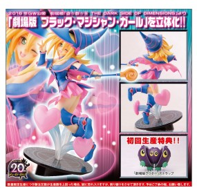 """Yu-Gi-Oh! The Movie The Dark Side of Dimensions"" Black Magician Girl Movie Ver."