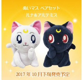 """Sailor Moon"" Nuimas Plush Pair Set Luna & Artemis"