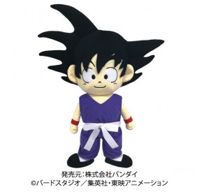 """Dragon Ball"" Son Goku -Boyhood- Plush"