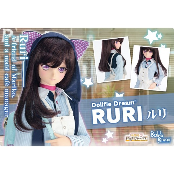 Dollfie Dream® Ruri