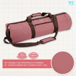 SD Carrying Case (Pink Brown)