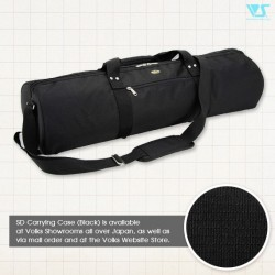 SD Carrying Case (Black)