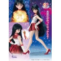 Dollfie Dream® Sister Sailor Mars