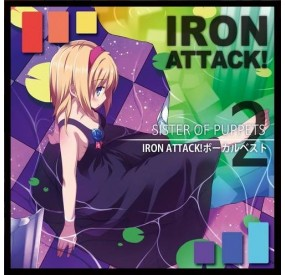 ベストアルバム②SISTER OF PUPPETS~IRON ATTACK!ボーカルベスト②~/IRON ATTACK! (MIA045)