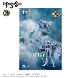 IMS S.S.I.KUBALKANS the BANG 1/144 Plastic Injection Kit