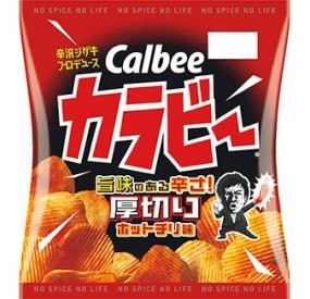 KARA-BEE POTATO CHIPS ATSUGIRI HOT CHILI