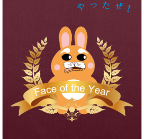 """Tote bag """"Face of the year"""""""